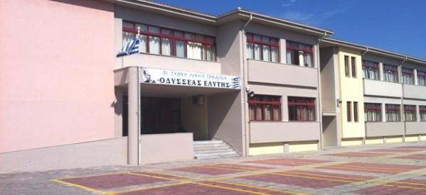 Καταγγελία της ΚΝΕ Τρικάλων για «προληπτικές» συλλήψεις μαθητών