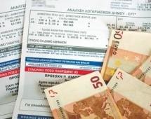 Καμία ελάφρυνση για τον φόρο μέσω ΔΕΗ