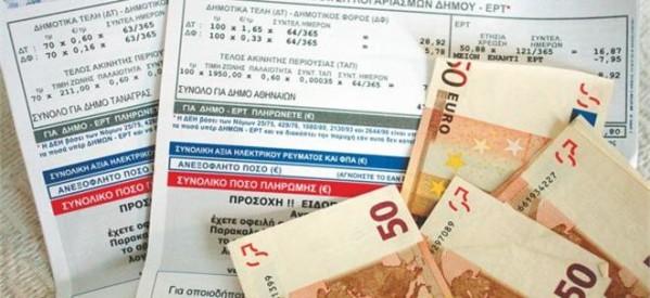 Στο 1,7 δισ. ευρώ οι ανεξόφλητοι λογαριασμοί της ΔΕΗ
