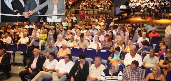 Δημοτικό θέατρο απέκτησε ο Τύρναβος