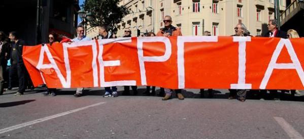 Γενική απεργία την Τρίτη – Διήμερη απεργία στο δημόσιο