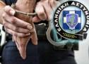 «Πλούσιο» …Τρικαλινό αστυνομικό δελτίο