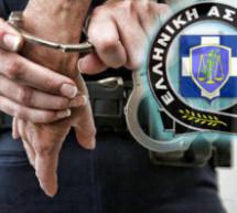 Από τις «μικρές» συλλήψεις δημιουργείται αίσθημα ασφάλειας