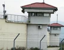Κινητά και δυνάμει όπλα στις φυλακές Τρικάλων