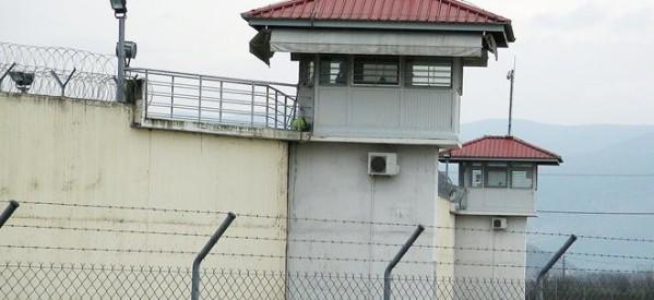 Και μαχαίρια στις φυλακές Τρικάλων