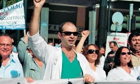 Νέα απεργία των γιατρών, για τα δύσκολα που έρχονται στην Υγεία