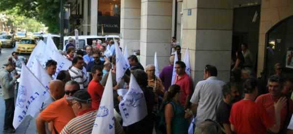 Διαμαρτυρία των τρικαλινών επαγγελματιών με δύο συγκεντρώσεις
