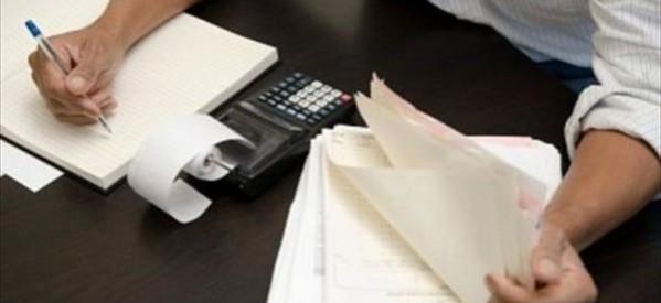 Το Σωματείο Λογιστών συμμετέχει στην κινητοποίηση του ΠΑΜΕ