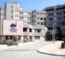 ΣΥΡΙΖΑ: Ορίστε τα προβλήματα στο Νοσοκομείο Τρικάλων
