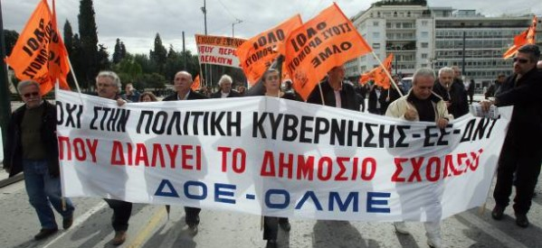 Συνέχιση απεργίας ψηφίζουν πολλές ΕΛΜΕ