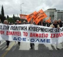 Με 48ωρη απεργία συνεχίζουν οι καθηγητές