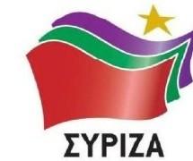 Ο ΣΥΡΙΖΑ για τις εξελίξεις με τη ΧΑ