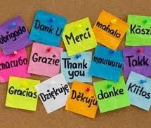 Αιτήσεις για δωρεάν εκμάθηση ξένων γλωσσών