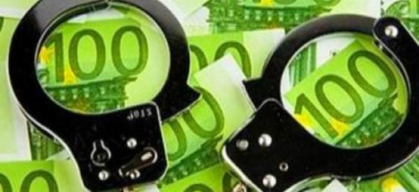 Συνέλαβαν 65χρονο στα Τρίκαλα επειδή άργησε να πληρώσει το ΤΕΒΕ!