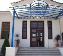 Δεν εγκρίθηκαν δύο έργα για σχολεία των Τρικάλων