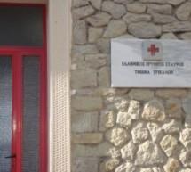 Εθελοντές Κοινωνικής Προστασίας προσκαλεί ο ΕΕΣ Τρικάλων