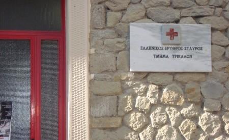 Ολοκληρώθηκε πρόγραμμα του ΕΕΣ στον Ν. Τρικάλων