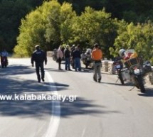 Νεκρός Γάλλος μοτοσικλετιστής στα Μετέωρα