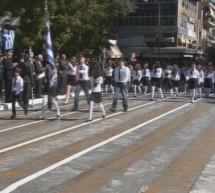 Το πρόγραμμα εορτασμού της εθνικής επετείου στα Τρίκαλα