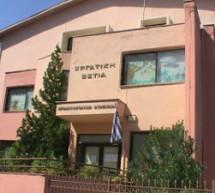 Την απαξίωση του βρεφονηπιακού του ΟΑΕΔ υπενθυμίζει ο ΣΥΡΙΖΑ