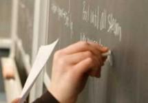 Απόφαση για τον διορισμό 10.500 εκπαιδευτικών