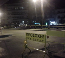 ΔΕΥΑΤ: Αλλάζουν οι σωλήνες ύδρευσης στο κέντρο των Τρικάλων