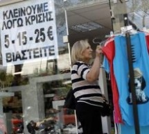 Τρικαλινοί έμποροι και ΕΒΕ καλούν σε κινητοποιήσεις