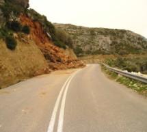 Εργα οδικής ασφάλειας στα ορεινά των Τρικάλων