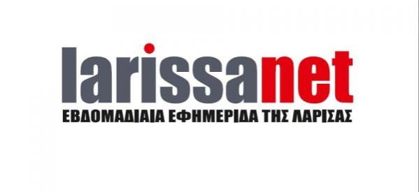 Νέα εφημερίδα στη Λάρισα