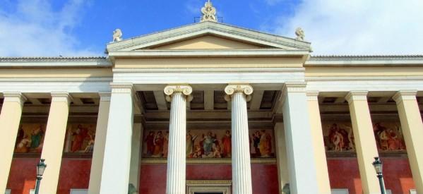 Παράταση για εγγραφές πρωτοετών στο Παν/μιο Αθηνών