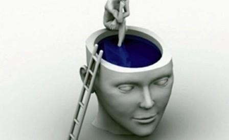 Σεμινάριο για την ψυχική υγεία