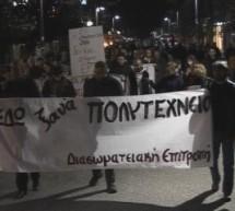 Συγκέντρωση και πορεία με μηνύματα για την εξέγερση