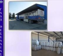 Πού μας έφτασαν; Μέχρι και μαϊμού φιάλες υγραερίου πουλούσαν στη Λάρισα