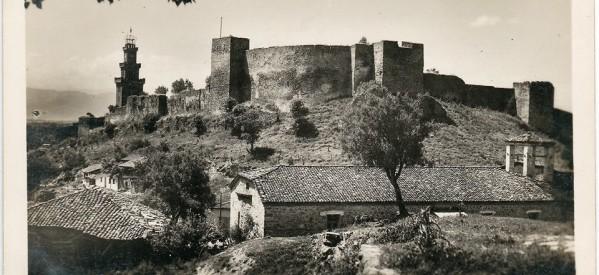 Το Φρούριο χωρίς δέντρα