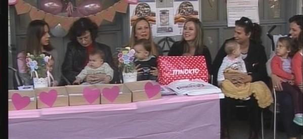 Eκδήλωση για τον μητρικό θηλασμό στα Τρίκαλα