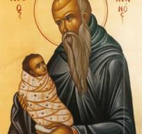 Πανηγυρίζει το παρεκκλήσι του Αγίου Στυλιανού στον Ι.Ν. Παναγίας Επίσκεψης