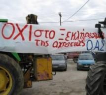 Η «Ανοιξη» καλεί τους αγρότες στην απεργία