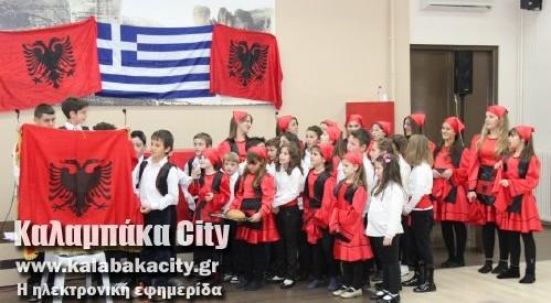 Γιορτάστηκαν οι αλβανικές εθνικές επέτειοι στην Καλαμπάκα