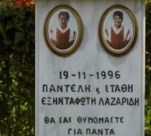 Μνημόσυνο στη μνήμη Εξηνταφώτη – Λαζαρίδη