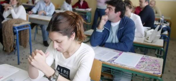 Προς διαγωνισμό ΑΣΕΠ για εκπαιδευτικούς Ειδικής Αγωγής;