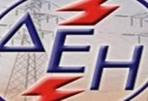 Διακοπή ρεύματος την Κυριακή σε Τρίκαλα και χωριά