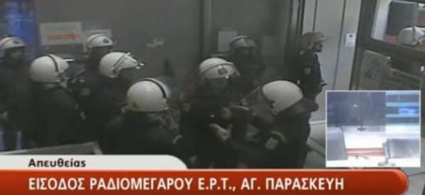 """Χωρίς… """"ΕΡΤ του ΣΥΡΙΖΑ"""", λύθηκαν τα προβλήματά μας;"""