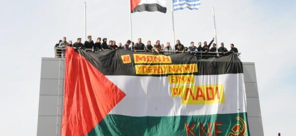 Το ΚΚΕ για την παγκόσμια μέρα αλληλεγγύης στον παλαιστινιακό λαό