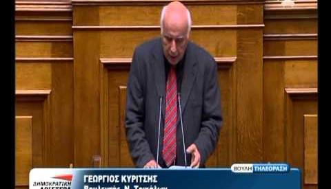 Διά χειρός Κυρίτση στη Βουλή, η διαμαρτυρία των τρικαλινών ΕΒΕ για το ωράριο