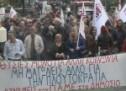 ΠΑΜΕ Τρικάλων: Είναι αδίστακτοι! Σπέρνουν ανέμους, θα θερίσουν θύελλες! –  Διαμαρτυρία στην ΕΦΟΡΙΑ Τρικάλων