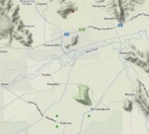 Τέσσερις ασθενείς σεισμικές δονήσεις στα Τρίκαλα