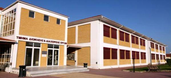 Γ. Κυρίτσης: Κόβουν και από τη σίτιση των σπουδαστών στο ΤΕΙ Θεσσαλίας