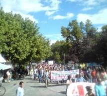 Εργατικό Κέντρο N. Τρικάλων: Ο αγώνας είναι υπόθεση όλων μας