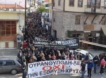 Συγκέντρωση στα Τρίκαλα για τον αγώνα των κατοίκων της Χαλκιδικής