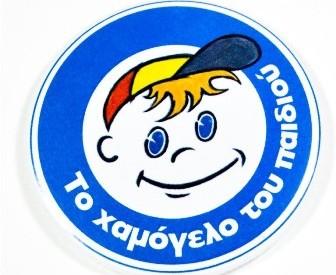 """Στα Τρίκαλα με λεωφορειάκι το """"Χαμόγελο του Παιδιού"""""""
